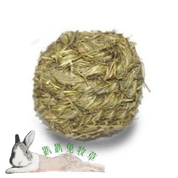 ◆趴趴兔牧草◆天然牧草球 玩具 兔 天竺鼠 犬 貓 好玩