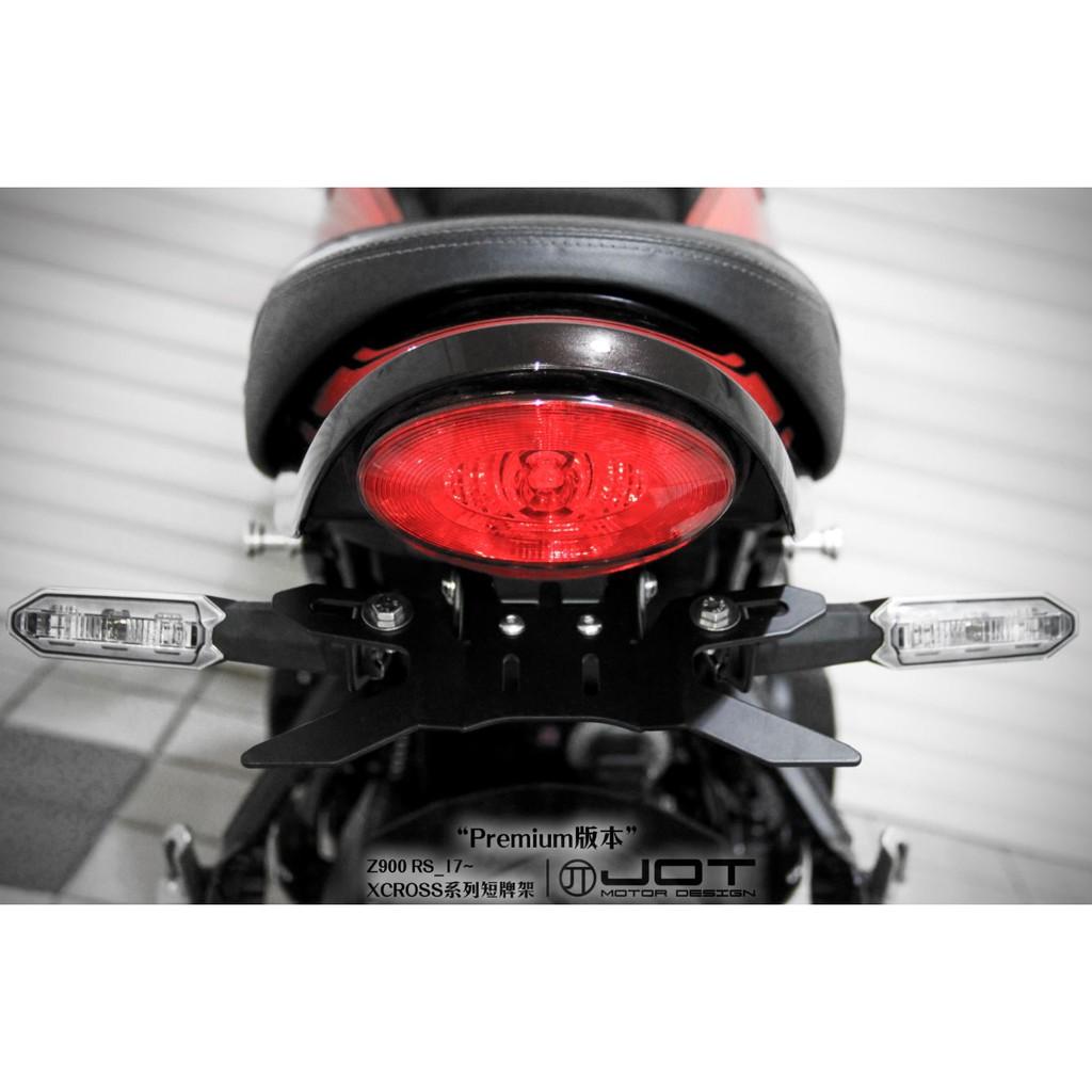 [JOT] Xcross 短牌架 Z900RS 900RS Z900