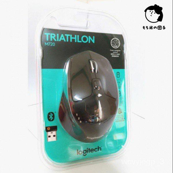 G  台灣熱賣糯米糰子羅技 M720 無線滑鼠 Triathlon   Logitech Unifying 接收器 藍芽