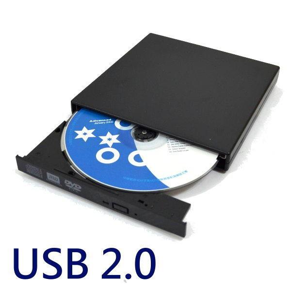 外接式DVD 燒錄機USB2.0超薄燒錄機8X 24X可燒錄CD DVD隨插即用【DM478】