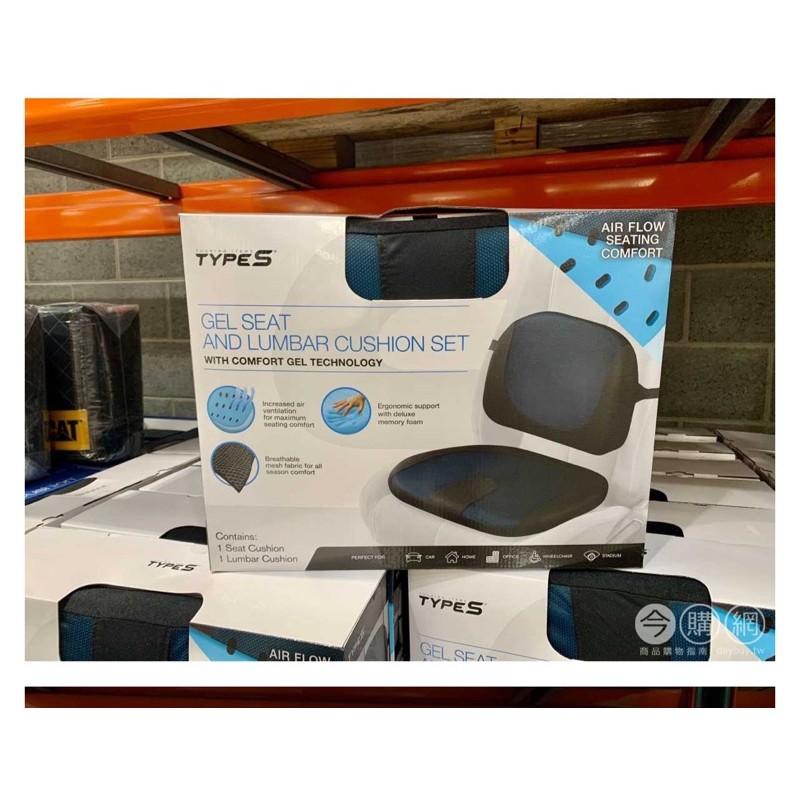 (好市多拆封品)TYPE S記憶透氣舒適車用座墊/腰墊靠枕組(1入)