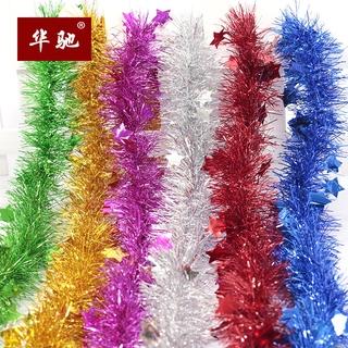 華馳 聖誕節裝飾品 200*10cm五角星星彩條聖誕樹節慶毛條拉花