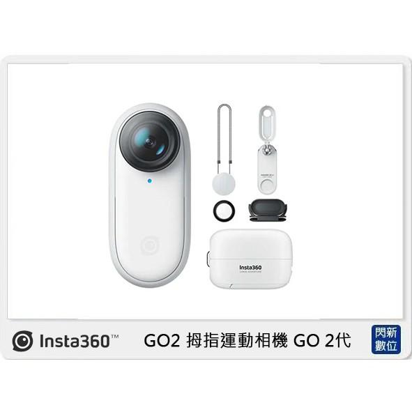 ☆閃新☆現貨! INSTA360 GO2 拇指運動相機 GO 2代 (GO 2,公司貨)