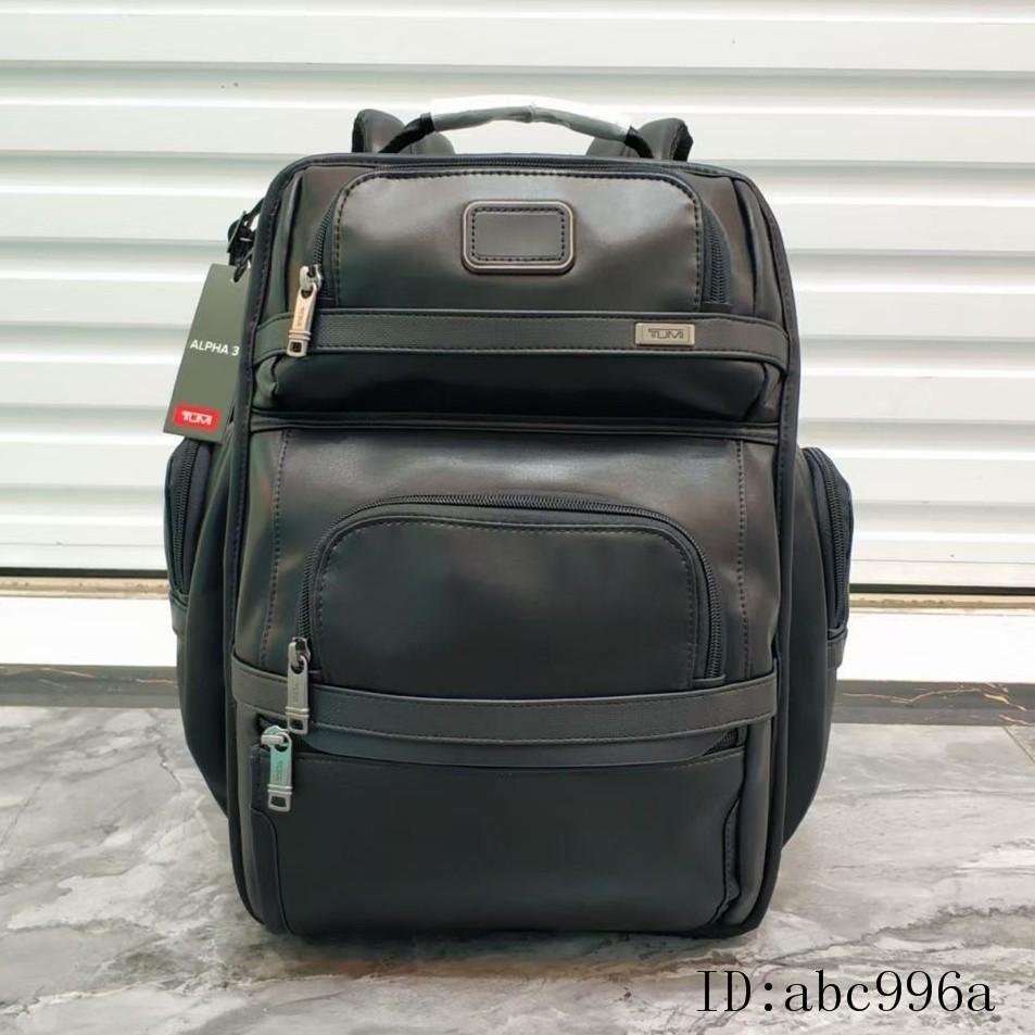 代購TUMI雙肩背包 Alpha3系列 9603578DL3 納帕牛皮材質 真皮男包 商務休閒後背包 多隔層筆電背包