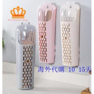 家用廚房筷筒筷籠瀝水筷桶帶蓋防塵筷子籠免打孔掛式筷簍筷子簍