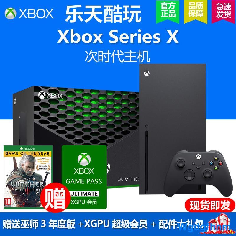 #居家優品#微軟Xbox Series X/S 主機 XSS XSX ONE S 次時代4K游戲主機 現貨