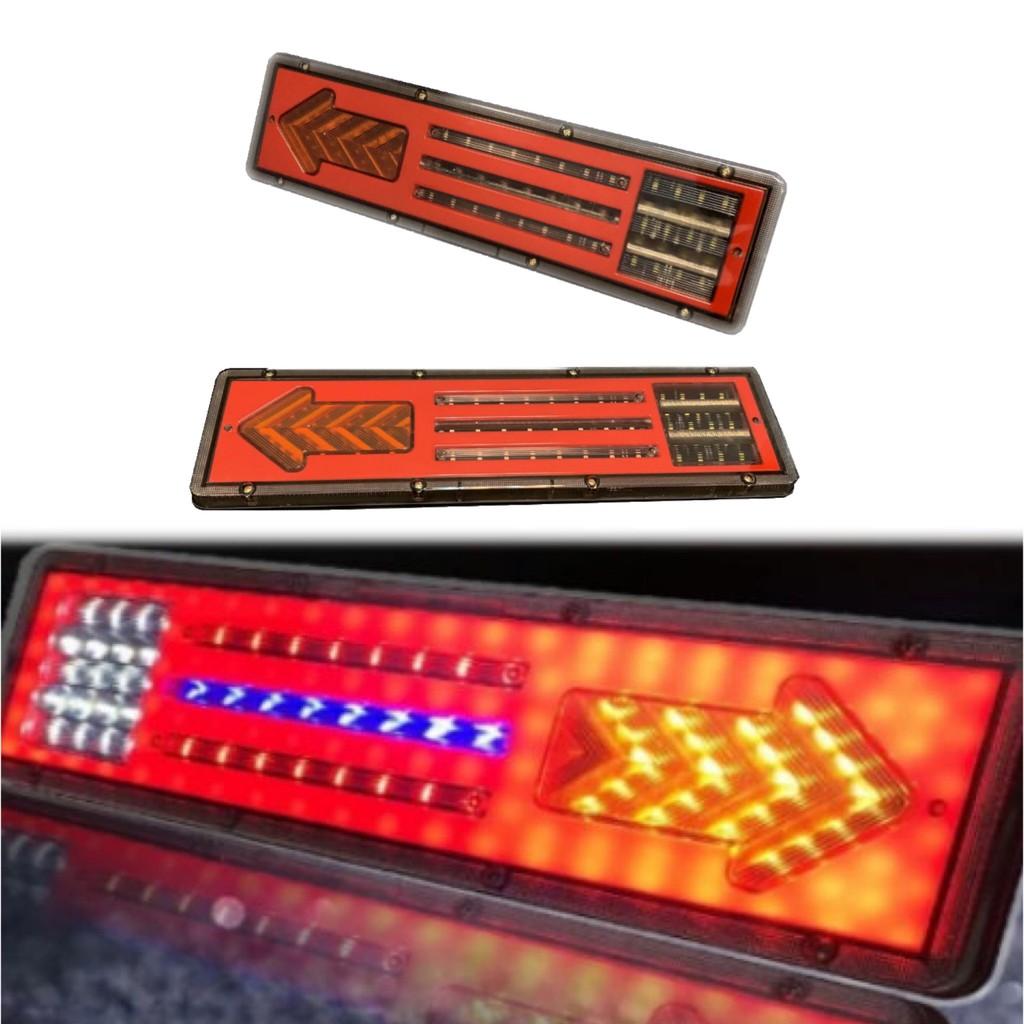 新款 24V 導光 箭頭 4色 爆閃 尾燈/後燈/後尾燈/煞車燈/倒車燈/方向燈 貨車/卡車/拖吊車