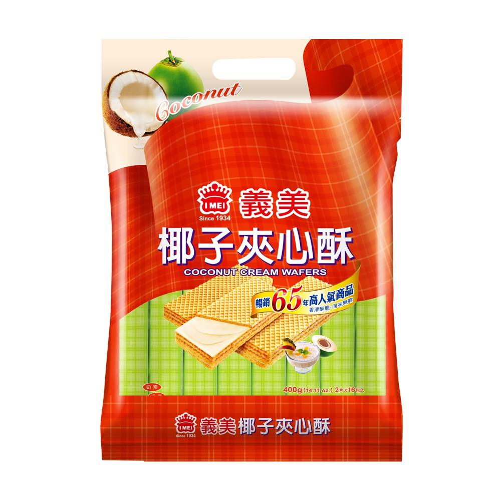 義美椰子夾心酥 400g/包  【大潤發】