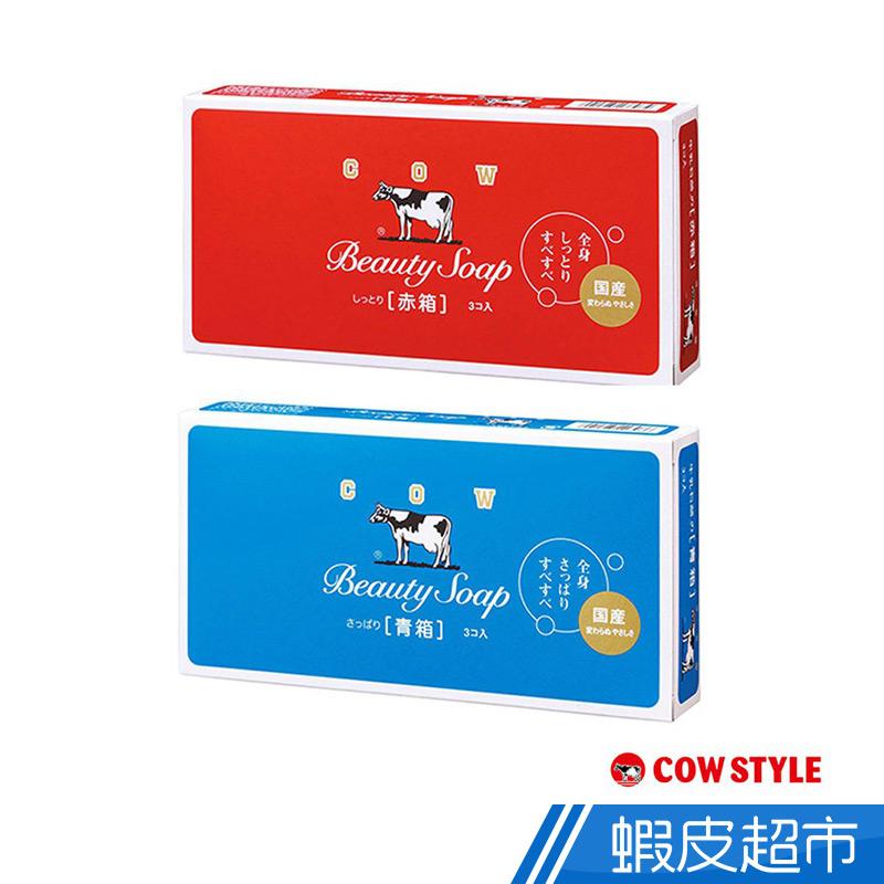 日本牛乳石鹼 牛乳香皂 一入 玫瑰滋潤100g/茉莉清爽85g 2款可選 蝦皮直送 現貨