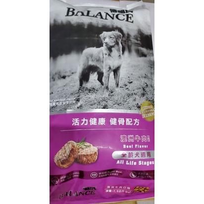 💗免運💗免運💗博朗氏BALANCE狗飼料7.5公斤全犬種飼料水解蛋白