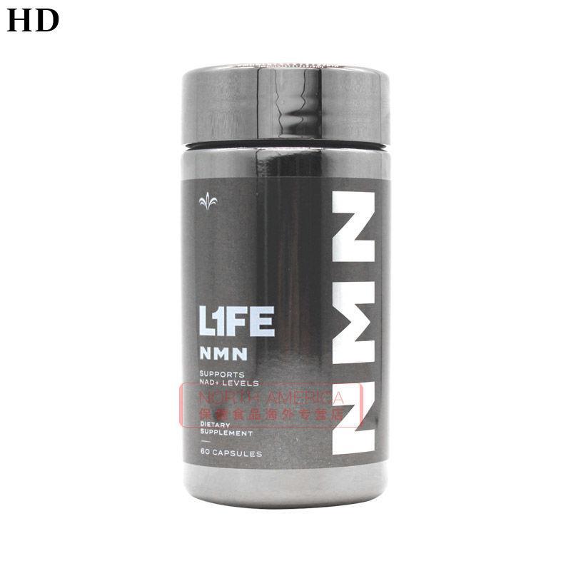 美商婕斯Jeunesse L1FE NMN β-煙酰胺單核苷酸 NAD+補充美國正品