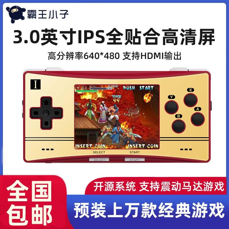 現貨 周哥RG300X開源掌機復-古高清ips屏懷舊街機FC紅白機BGM游戲機GBA