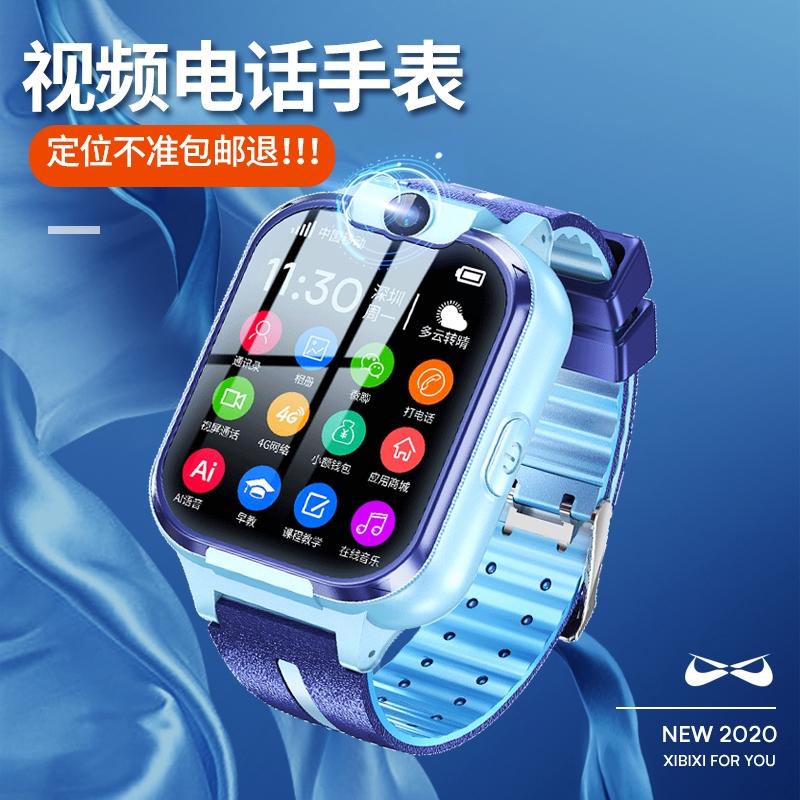 🚚熱銷【免運】兒童智慧手錶智慧電話可視頻語音通話GPS定位可插卡手錶防水指揮手環
