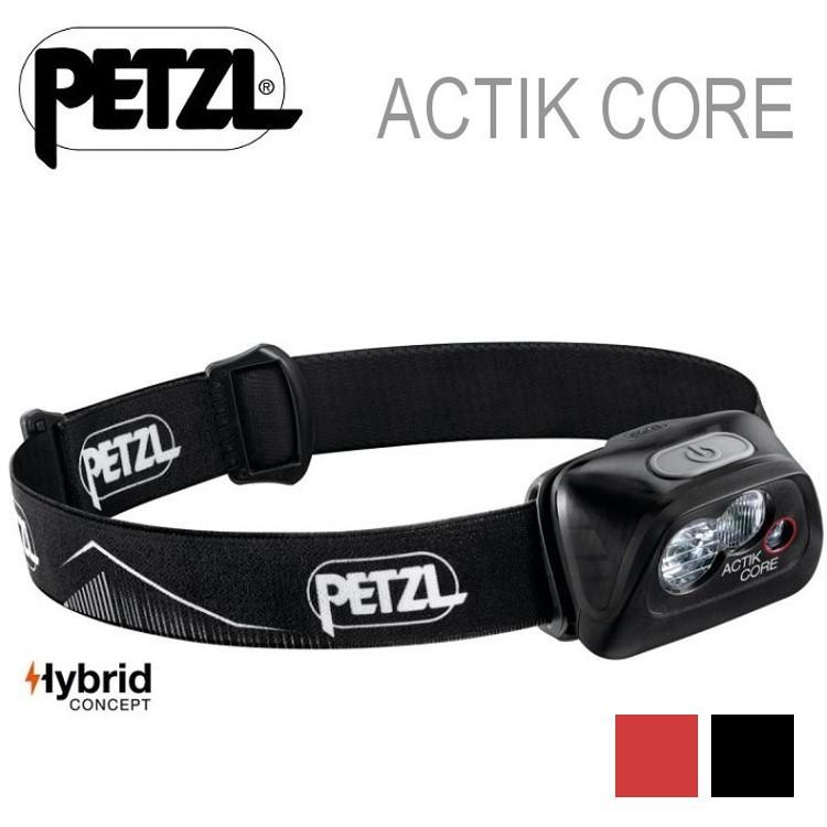 Petzl 登山頭燈 ACTIK CORE 450流明 附可充電電池 E099GA