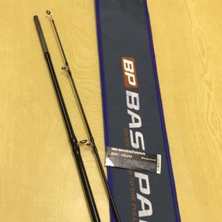 《嘉嘉釣具》Mojor Craft Basspara BXC-702H BXC-702X BXC-632M 路亞竿 槍柄 彰化縣