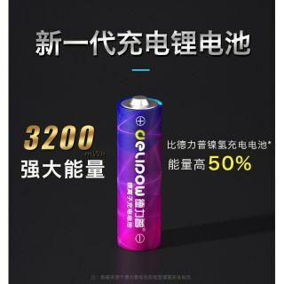【台灣現貨】德力普 3號電池 4號電池 鋰電池 1.5V 充電電池 AA電池 AAA電池 台南市