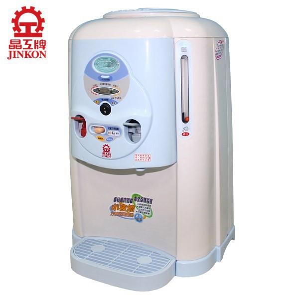 晶工牌 台灣製造全開水溫熱開飲機 JD-1503 廠商直送 現貨 福利品