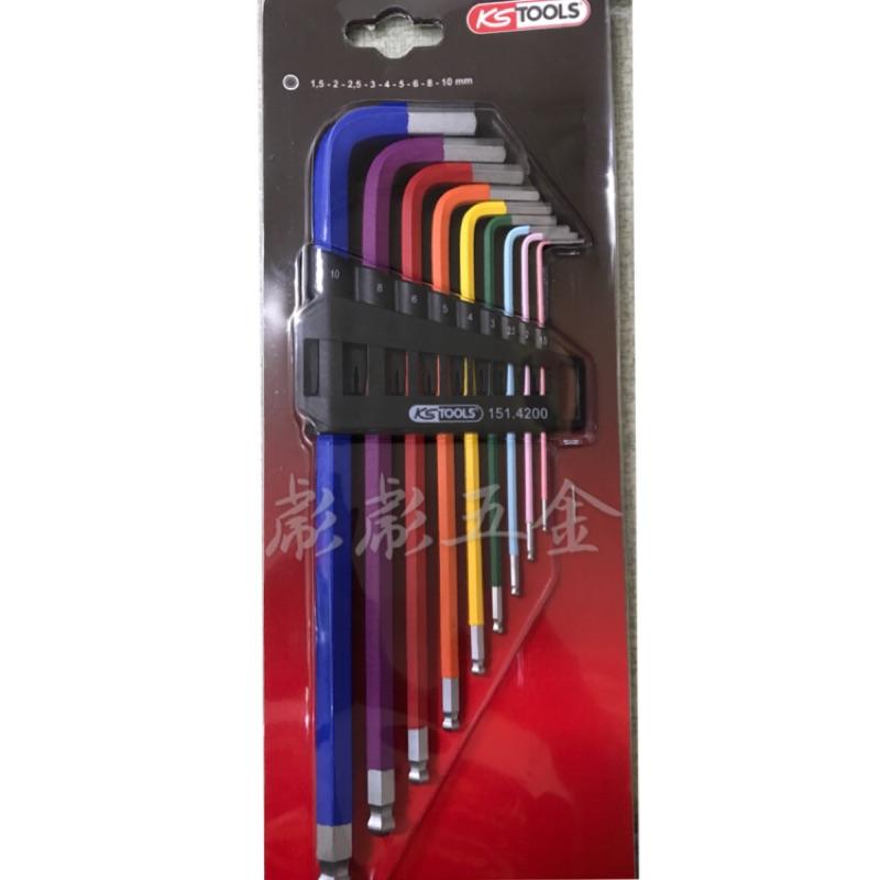 《彪彪五金》-💢特價💢KS Tools 151.4200  彩色內六角板手 內六角方便使用 六角 板手 L型
