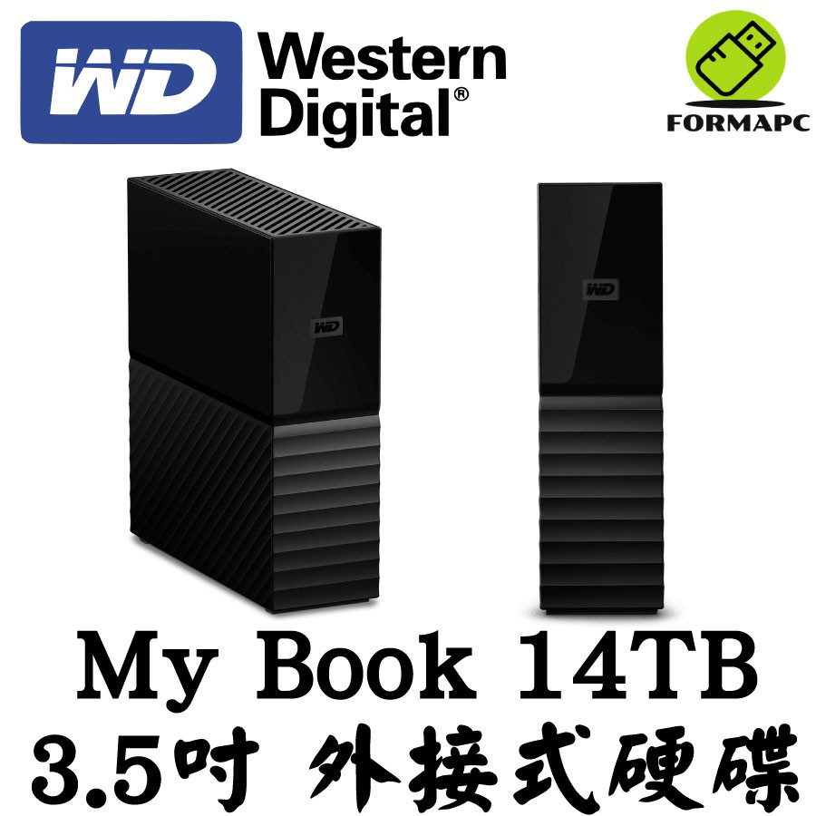 WD 威騰 My Book 14TB 3.5吋外接硬碟(SESN) 14T 外接式硬碟 USB3.0 保護加密 備份硬碟