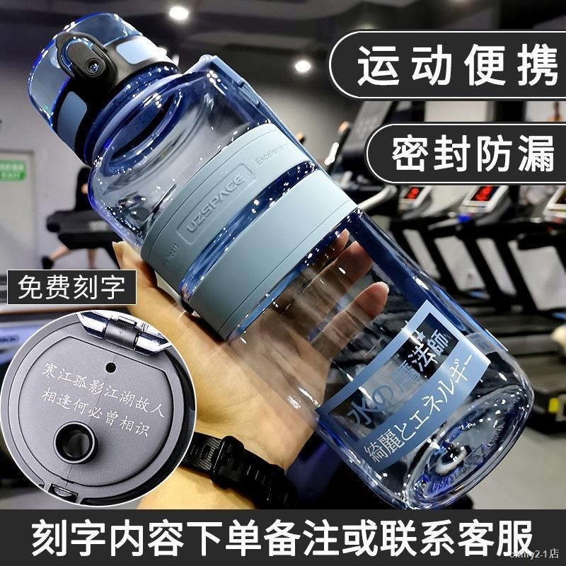 ▬日本進口象印運動水杯大容量男健身水壺戶外2000ml超大杯子塑料便