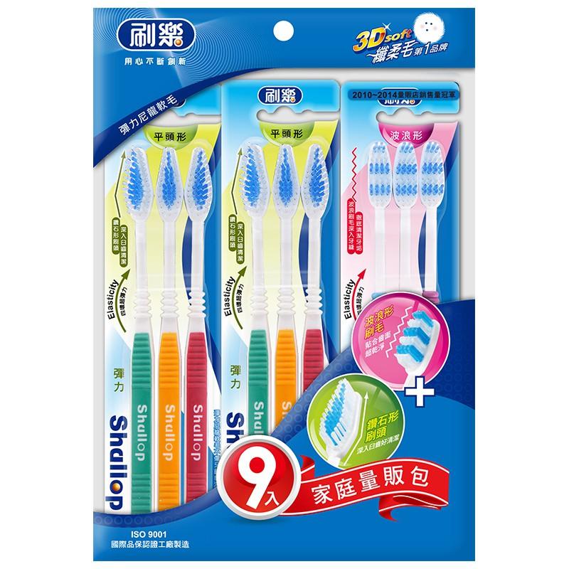 刷樂彈力牙刷家庭量販包  【大潤發】