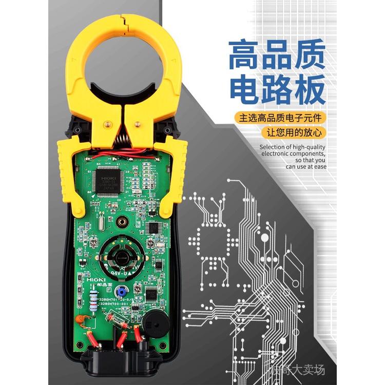 【b我是廠家!】HIOKI日置3280-10F鉗形表萬用表3288-20日本進口鉗型電流錶CM3289