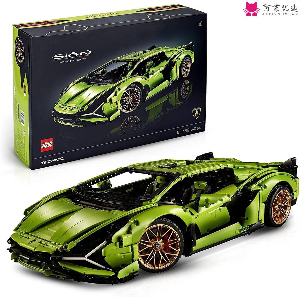 【現貨特價】樂高 LEGO 42115 Lamborghini Sián FKP 37 藍寶堅尼 科技系列阿菲优选