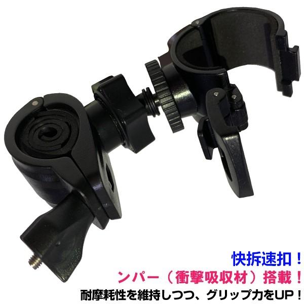 mio MiVue M733 M560 M658 plus機車行車紀錄器車架摩托車固定架金剛王行車記錄器支架子減震固定座