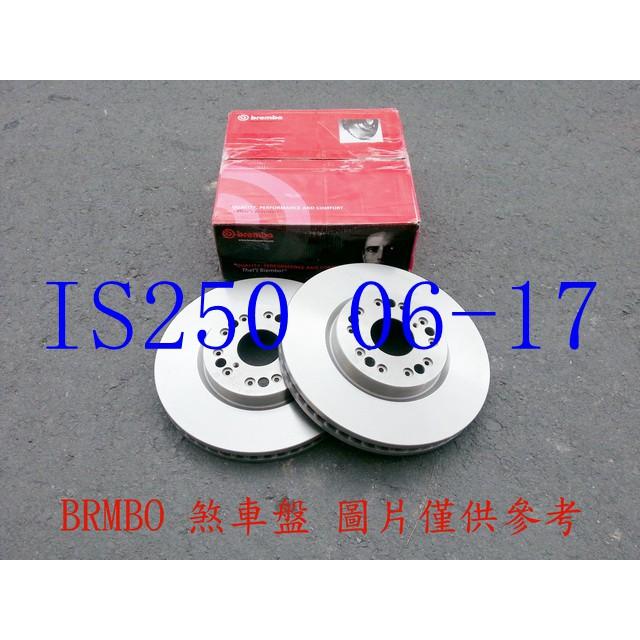 LEXUS IS250,IS300H,PREVIA,RX300.ES350. 前煞車盤(一組2片裝).前碟盤