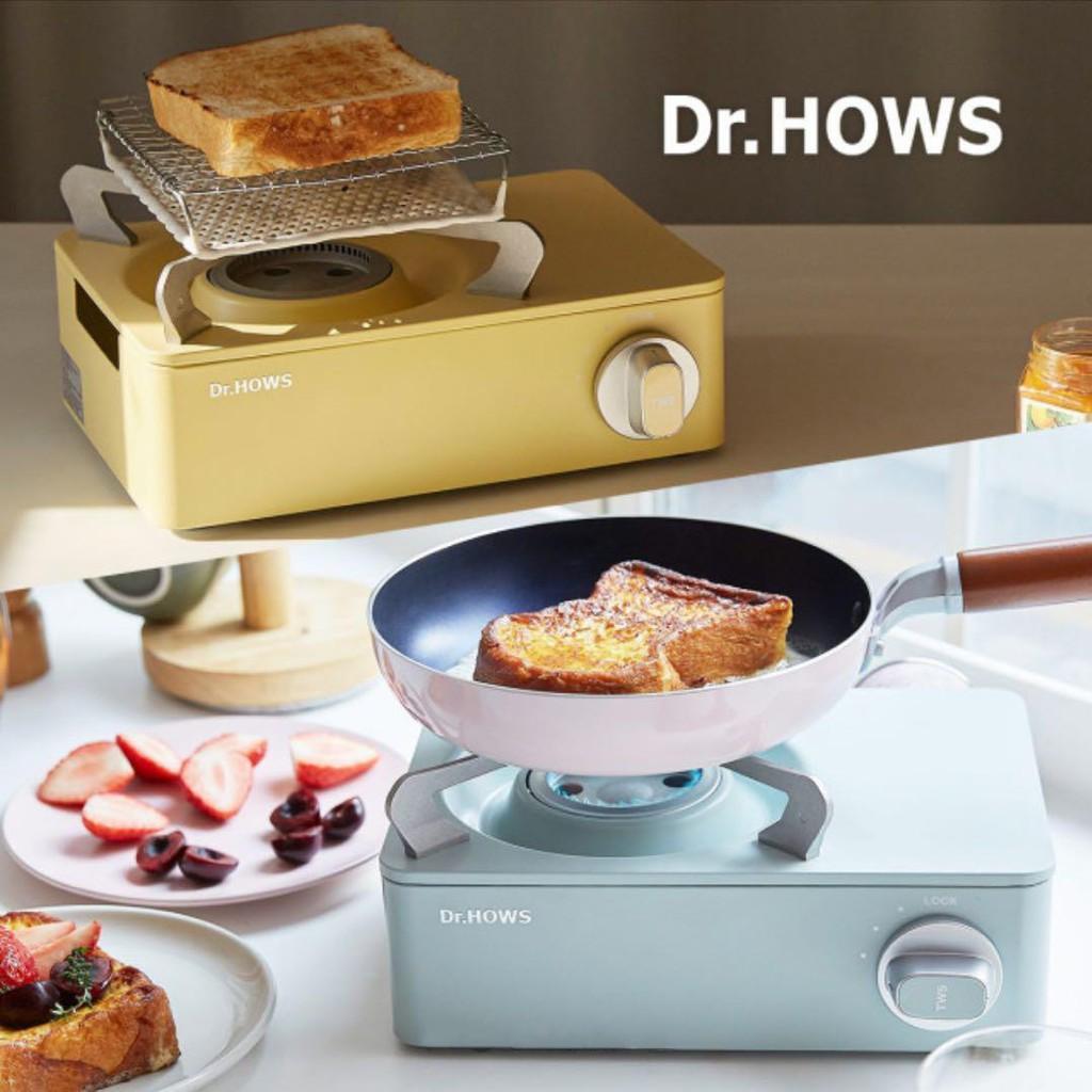 『正品保固』韓國Dr.HOWS馬卡龍色迷你便攜式卡式爐家用烤肉戶外野炊爐具