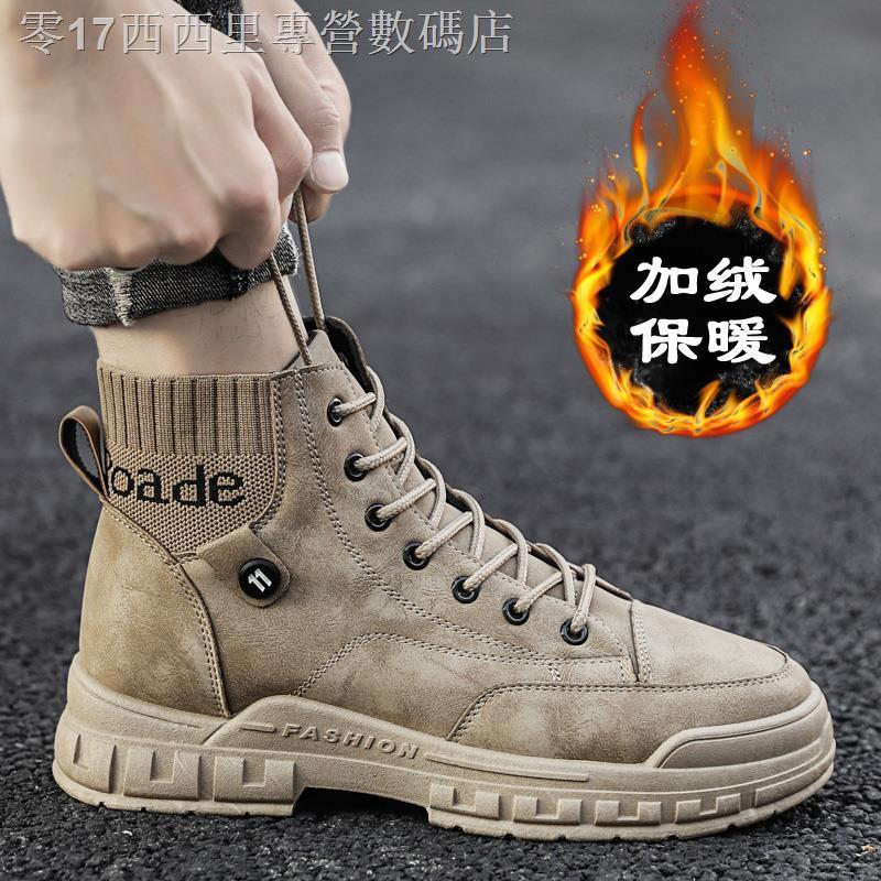 現貨▫卐馬丁靴男冬季加絨保暖棉鞋男士高幫工裝男靴工地潮鞋男鞋雪地靴子