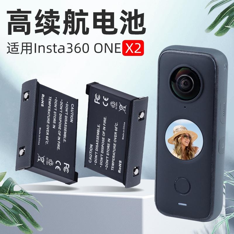 TJ225👍🌈適用于IS360X2B充電器適用Insta360ONE X2運動相機電池充電器配件