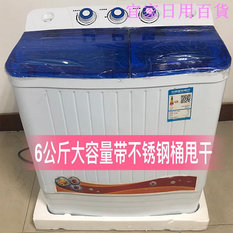 【現貨】小型洗衣機 懶人洗衣機 小洗衣機 110V電壓 洗衣洗鞋 宿舍家用 迷你洗衣機 洗脫一體 宿舍洗衣機 全自動洗衣