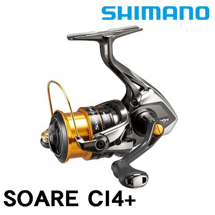 SHIMANO 17 SOARE CI4  紡車捲線器  [漁拓釣具] [根魚aji系列款]