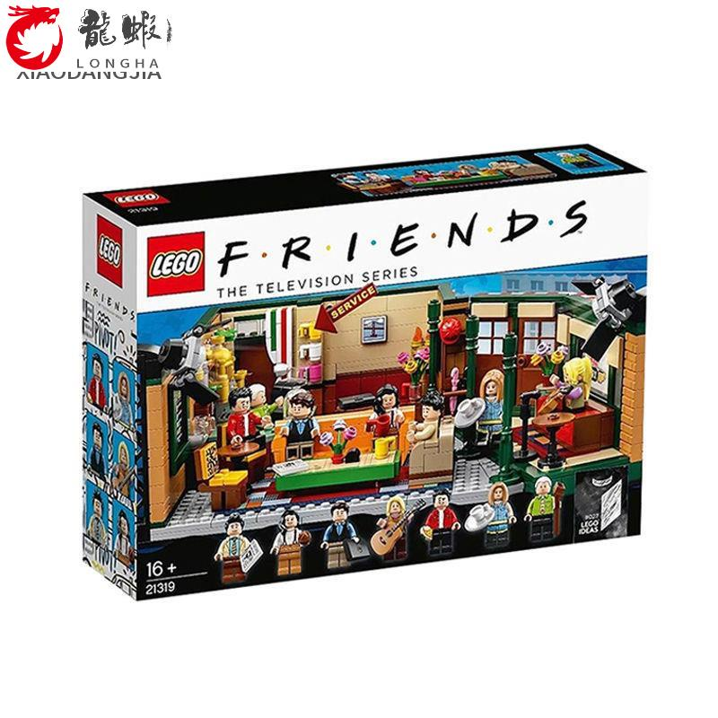 【現貨✧熱賣】【正版現貨】樂高 LEGO 21319 Friends Central perk小當家【龍蝦優選】