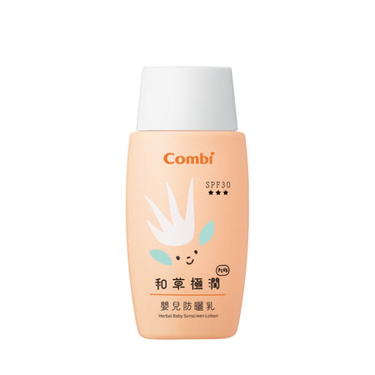 日本 Combi 和草極潤PLUS 嬰兒防曬乳SPF30(50ml)【任三件送香茅防護噴液60mlx1】