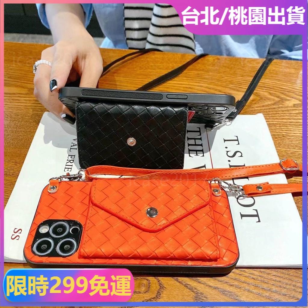 福利價🔔斜掛掛繩編織紋錢包手機殼套紅米Note10 pro 小米 POCO F3 紅米9T小米10 lite Note