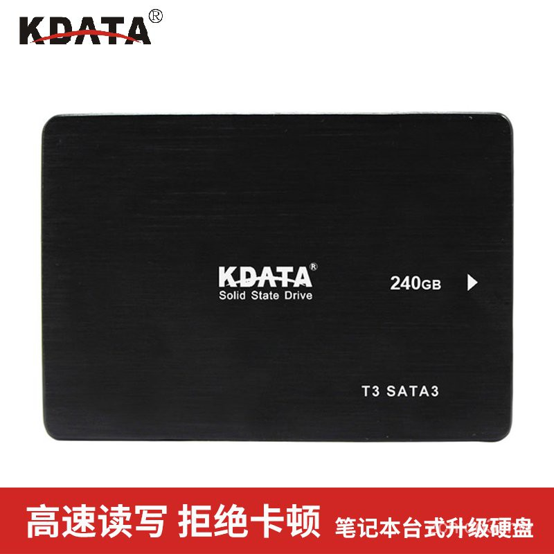KDATA SSD固態硬盤SATA3接口120G適用於台式機筆記本電子硬盤升級