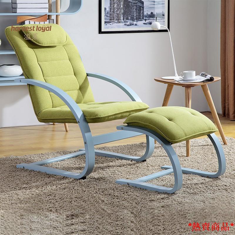 【熱銷】北歐創意樺木布藝休閑椅現代簡約舒適沙發椅子靠背午休躺椅逍遙椅