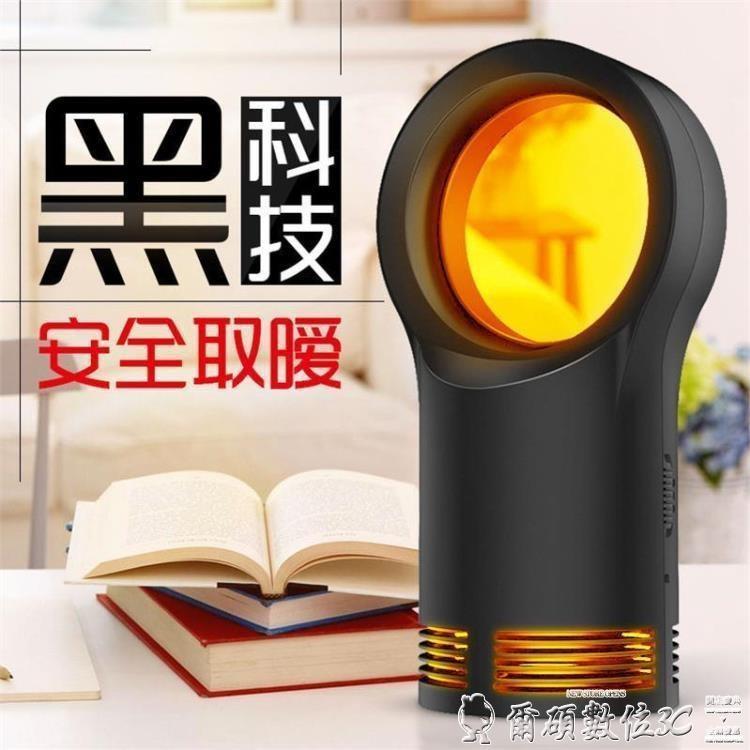 特賣USB暖風機 創意迷你空調手持便攜宿舍辦公室小型制冷usb充電無葉風扇暖風機