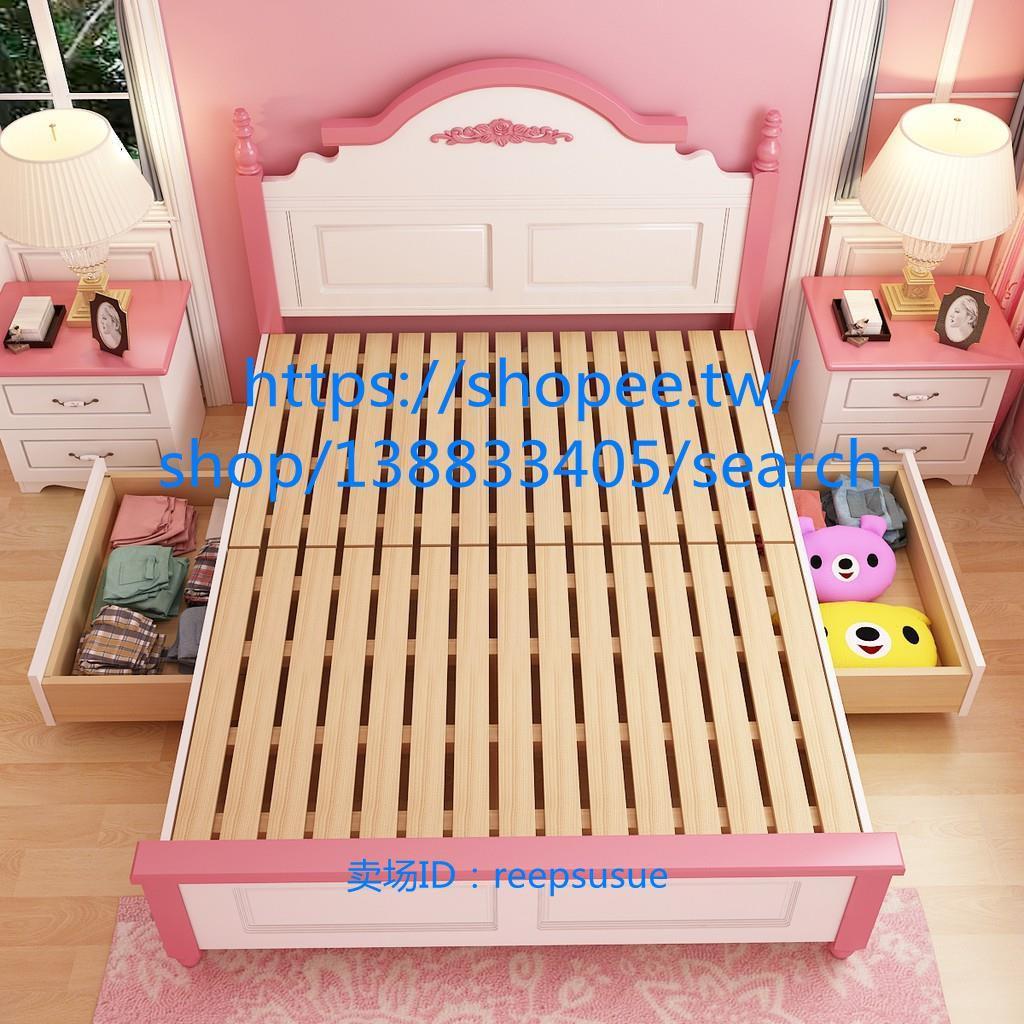 實木床#床架#寢具#韓式田園實木床雙人床1.8m歐式公主床粉色女孩床1.5米單人儲物床