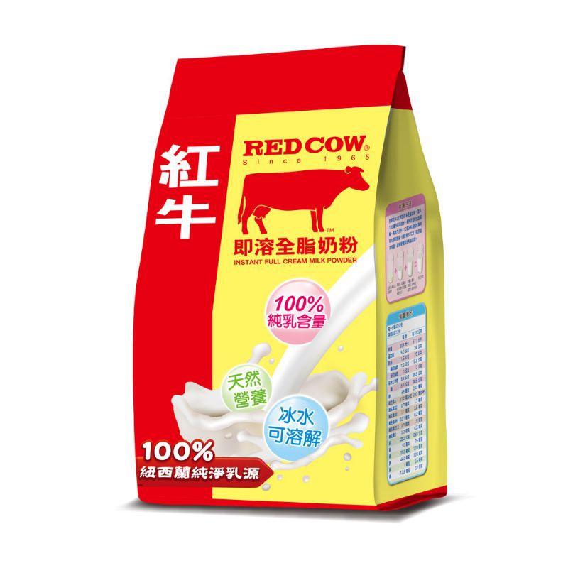 【紅牛】紅牛即溶全脂奶粉(500 公克)(即溶 的喔!)