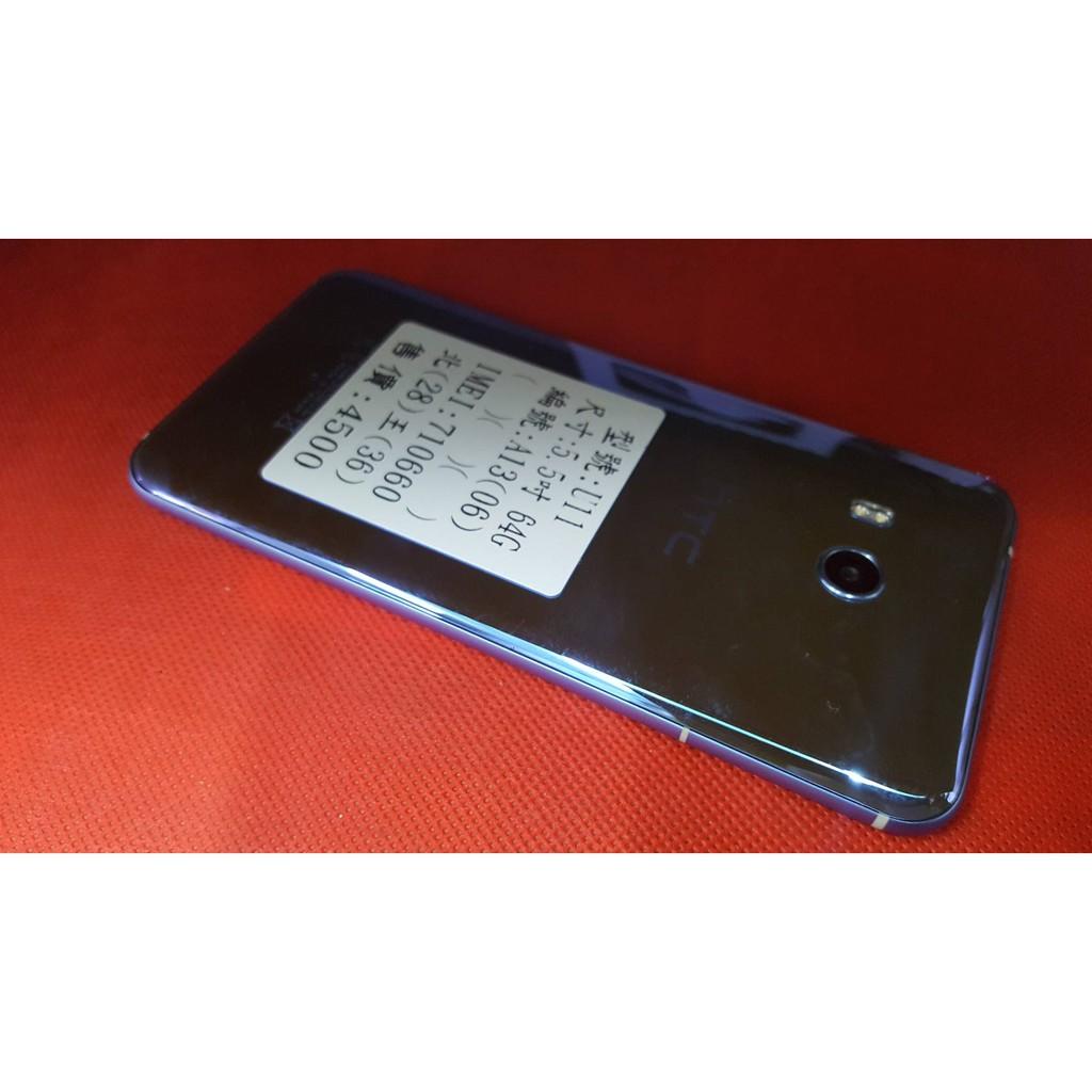 二手機htc uplay 64g  htc u11 desire 12 32g關注我可優惠超商取貨付款免運費