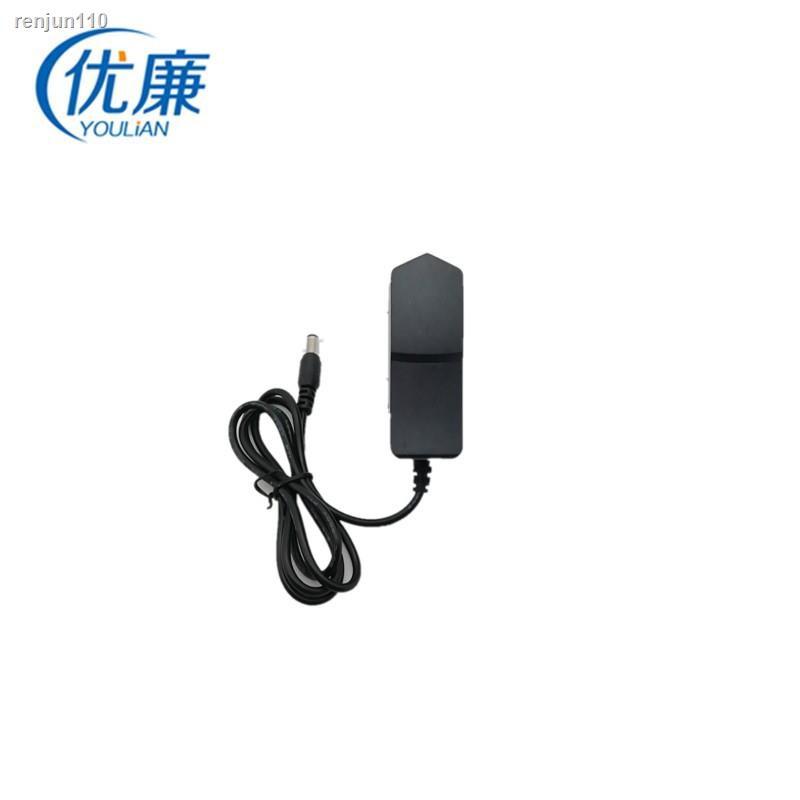 【現貨】通用九安電子血壓機計測量儀配件電源適配器DC6V家用血糖儀充電線1