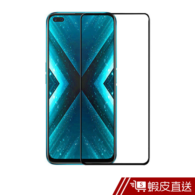 Realme滿版玻璃貼 玻璃保護貼 適用X3 X50 Pro XT C3 6 6i 5  蝦皮直送