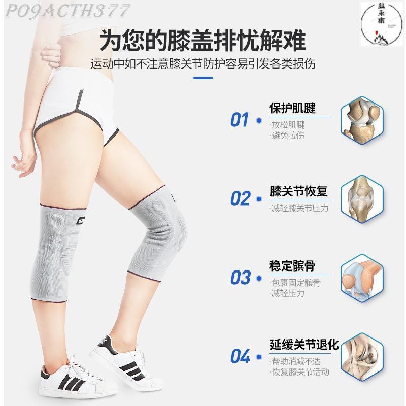 現貨 石墨烯運動護膝套抑菌男女健身護膝矽膠墊跑步籃球護膝兩只 有效緩解膝蓋寒腿痛