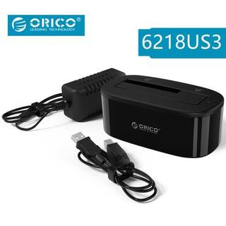 USB3.0 外接盒 2.5吋 3.5吋 外接式 移動硬碟座 ORICO 6139U3 透明 8T 插拔 6218US3 臺中市