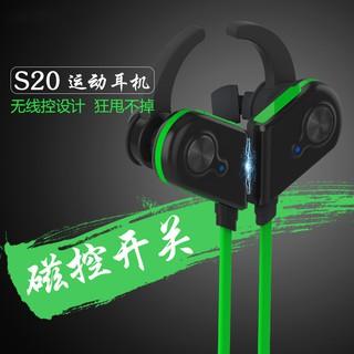 S20 藍芽耳機 運動 跑步 無線立體聲 磁吸開關 臺南市