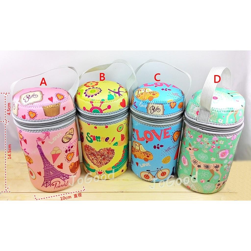 加價購專區-JoGood- 食物燜燒罐 食物罐 通用保護袋 提袋 SK3000 SK3021 JBM500 FCE75