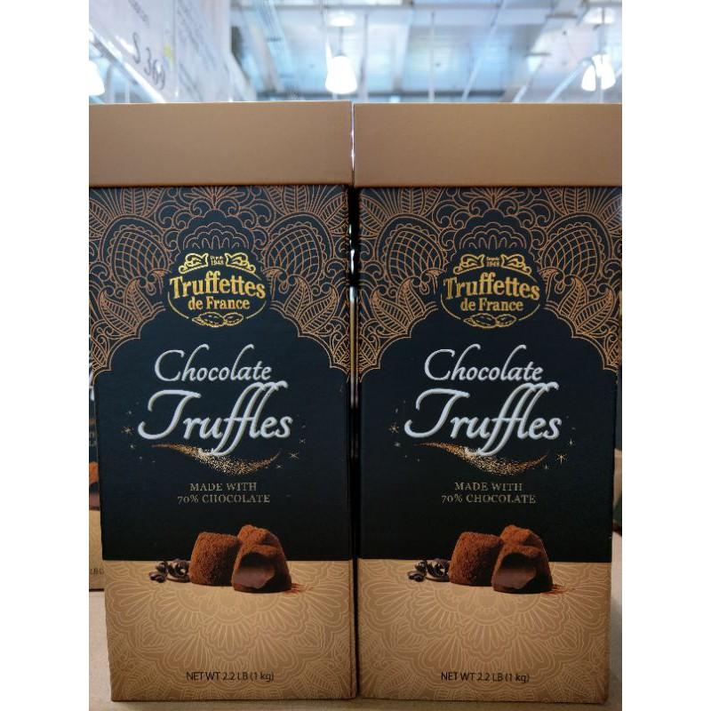 【現貨】好市多 costco Truffettes De France 代可可脂松露巧克力禮盒 1公斤
